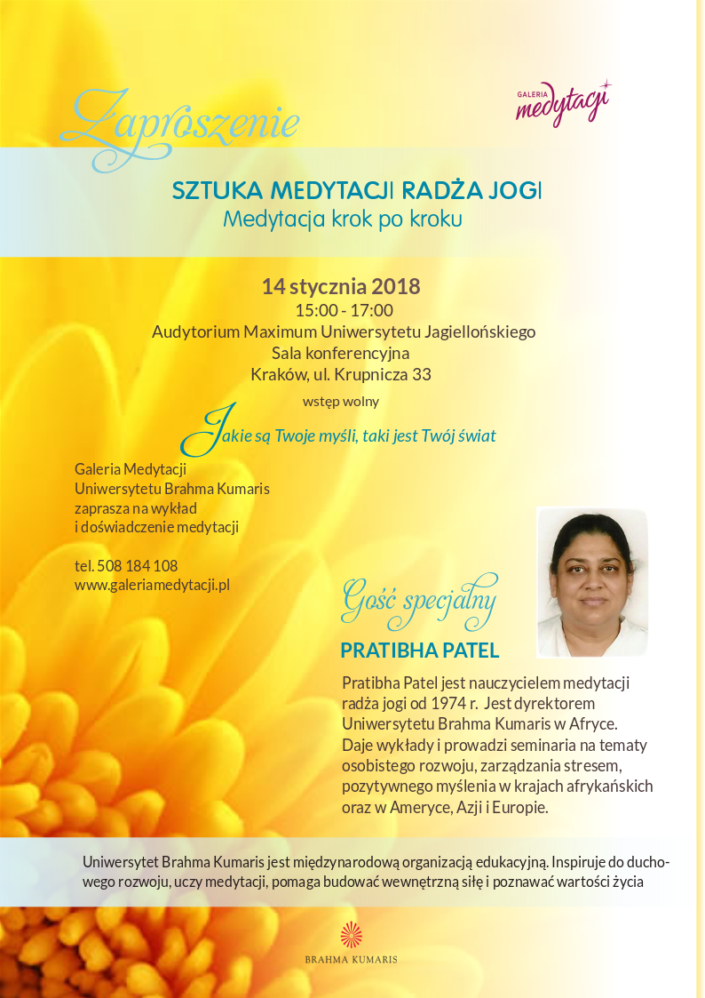 Sztuka medytacji radża jogi. Spotkanie w Krakowie z gościem specjalnym @ Audytorium Maximum Uniwersytetu Jagiellońskiego, Sala konferencyjna